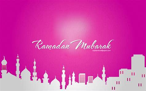 Top 10 Car Wallpaper 2017 Ramadan Mubarak by Ramadan Mubarak Hd Images Funonsite