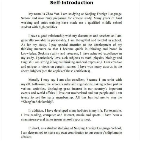 college essay introduction sles 7 self introduction essay exles sles for self