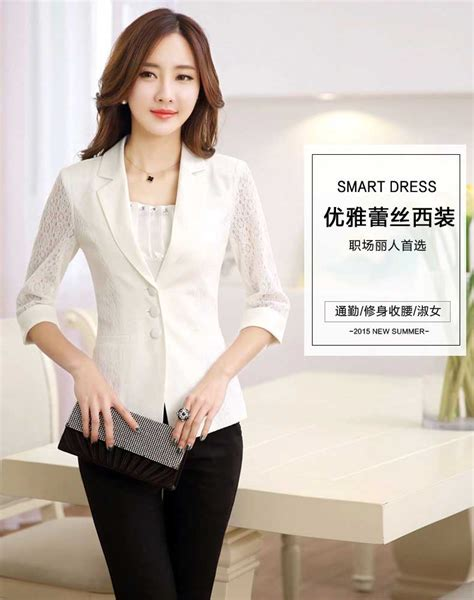 Harga Celana Panjang Merk Cardinal blazer putih cantik korea terbaru 2016 myrosefashion