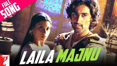 film india qais dan laila laila majnu movie foto bugil bokep 2017