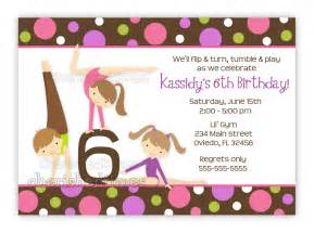 gymnastics birthday invitation with picture or