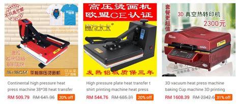 Mesin Heat Press mesin heat press murah untuk bisnes cetak baju beli