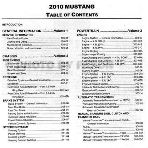 free auto repair manuals 2010 ford mustang interior lighting 2010 ford mustang repair shop manual original 2 volume set