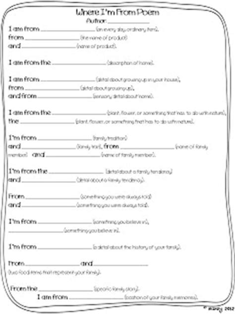 poem templates for high school students classroom freebies where i m from poetry
