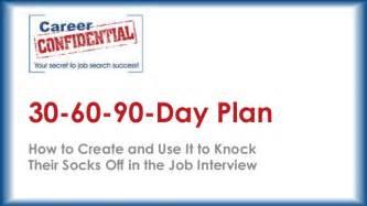30 60 90 day plan format
