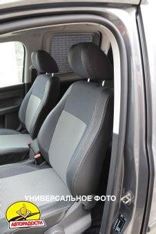 Bros Premium 96 premium volkswagen lt 96 05 1 2 mw brothers