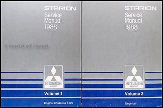 online car repair manuals free 1988 mitsubishi mirage head up display 1988 mitsubishi mirage repair shop manual 2 volume set original