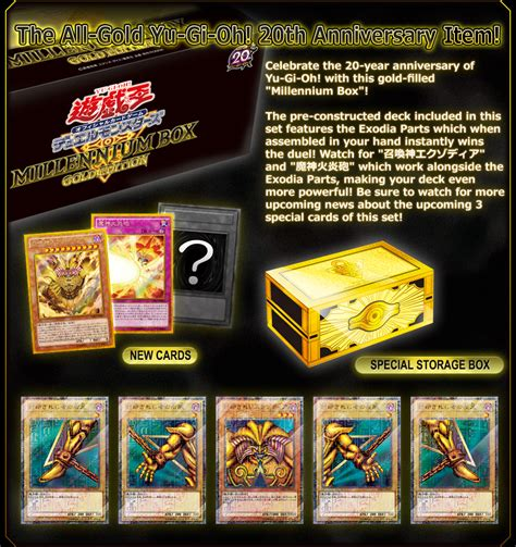 Kartu Yugioh Box yu gi oh ocg duel monsters millennium box gold edition