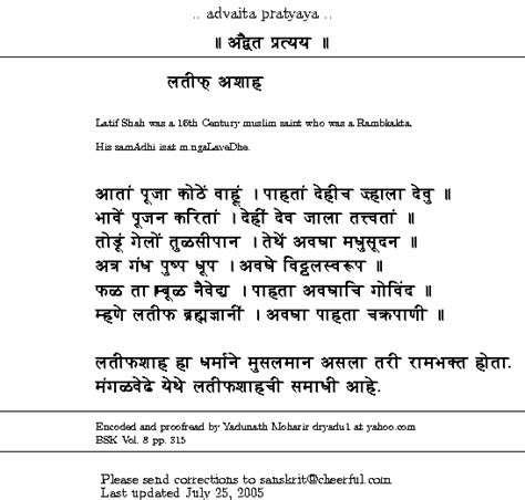 Invitation Letter Format In Marathi Invitation Letter Format Marathi Invite