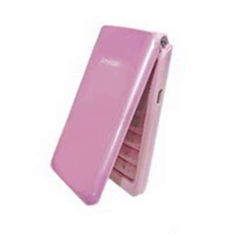 Hp Samsung Lipat 2 Kartu alamat service center ponsel lg seputar dunia ponsel dan hp caroldoey