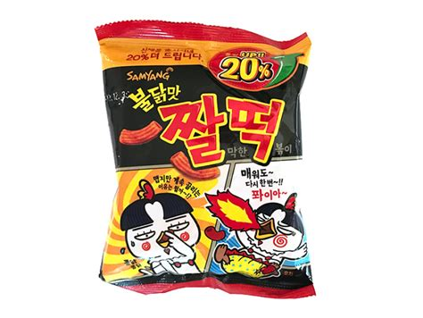 Korean Snack korean snacks the best cookies cakes and chips from korea