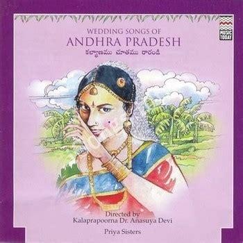 Wedding Songs Zip Free by Wedding Songs Of Andhra Pradesh Songs Free Naa