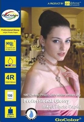 Paper Photo Eprint 200 Gsm 4r 20 Lb buy dds 4x6 4r high glossy 180 gsm unruled 4r inkjet paper set of 1 white on flipkart