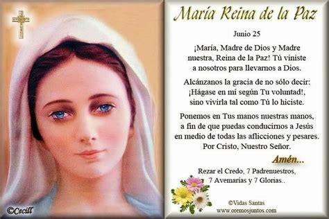 imagen virgen maria reina de la paz 174 virgen mar 237 a ruega por nosotros 174 oraciones a la