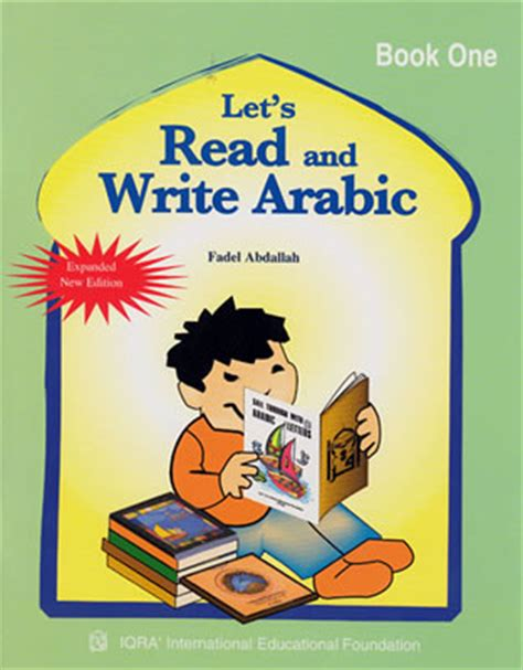 writing to be published and read books let s read and write arabic book 1