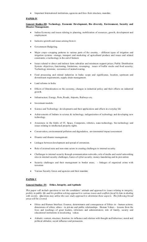 Lyric Essay Ucla by Internship Experience Essay