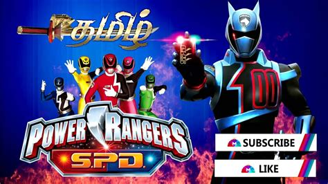 theme songs power rangers power rangers spd theme song tamil version youtube
