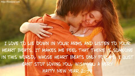 for new year new year wishes 2018 for lovely friends and