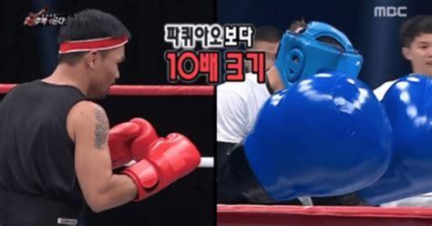 dramacool punch infinity challenge episode 552 engsub dramacool