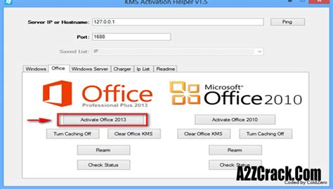 visio 2013 activator office 2013 activator new version 2015