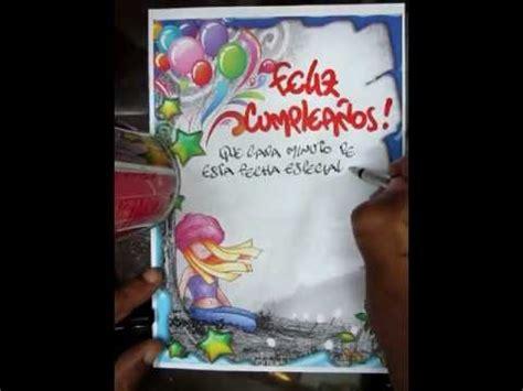 imagenes bellas de cumpleaños para niños blog primer blog 218 ltimos art 237 culos