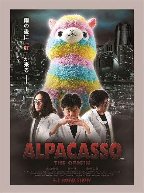 film fiksi ilmiah jepang film tentang alpaca alpacasso the origin raup sambutan