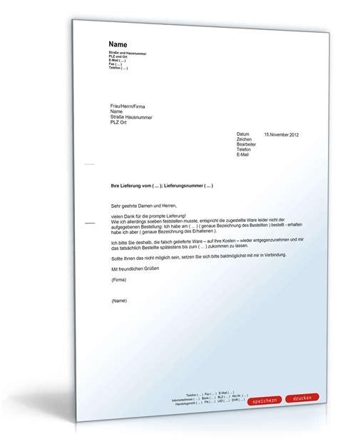Reklamation Briefvorlage Reklamation Wegen Falschlieferung Muster Vorlage Zum