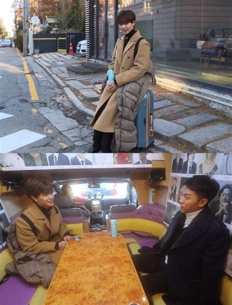 lee seung gi house watch yook sungjae and lee seung gi s bromance kicks off