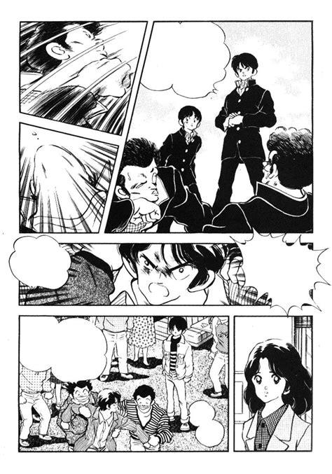 Promo Program 1 3 Adachi Mitsuru program di mitsuru adachi recensione animeclick
