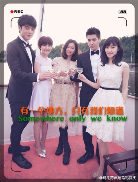 film cina somewhere only we know kris s new movie somewhere only we know release images