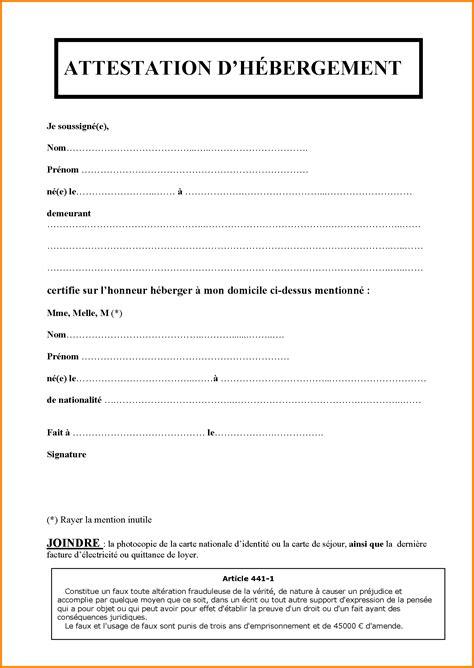 Exemple De Lettre Attestation Hebergement 9 Certificat D H 233 Bergement Mod 232 Le Exemple Lettre