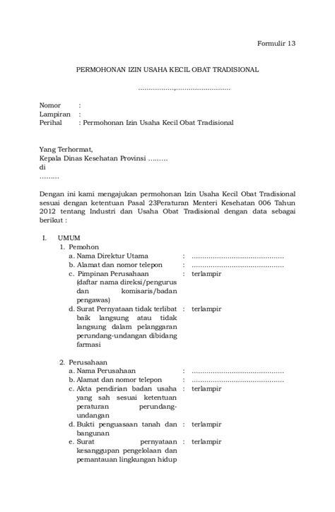 layout pabrik jamu permenkes no 006 ttg industri dan usaha obat tradisional