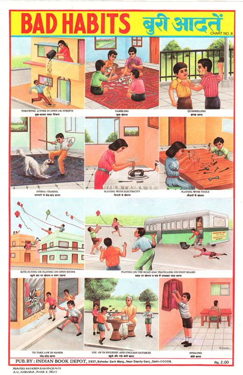 bed habits bed habits bed habits adarsh balak ideal boy comics from india funny