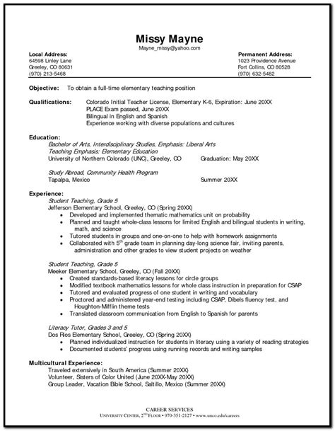 resume sles for teachers resume templates for entry level teachers entry level