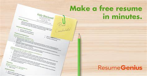 Is Resume Genius Free
