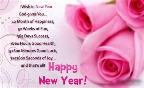 happy new year 2015 pictures photos and images for and