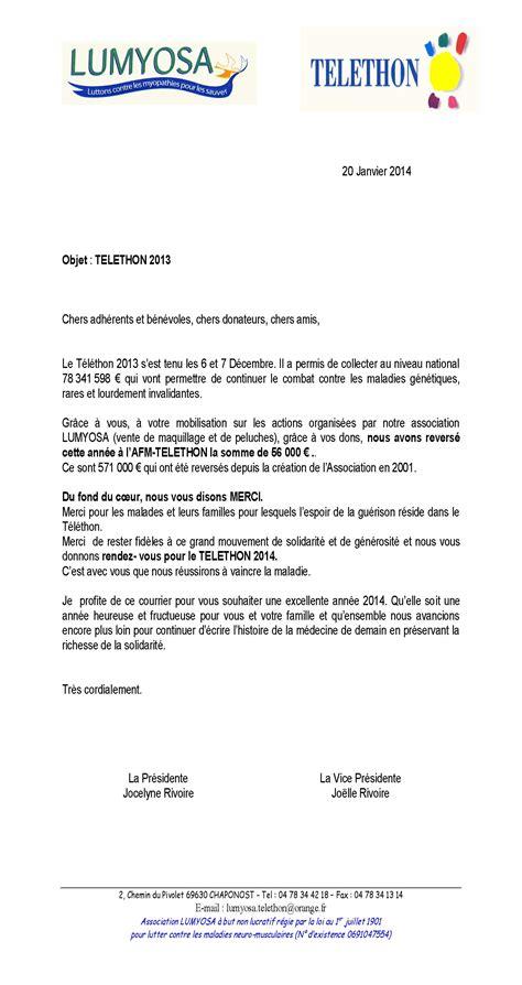 Lettre De Remerciement Noel Courrier Aux Adh 233 Rents B 233 N 233 Voles Et Donateurs Telethon 2013