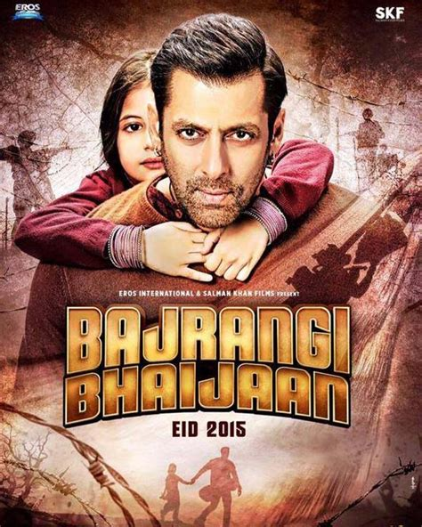 biography of film bajrangi bhaijaan 10 times when shah rukh khan beat salman khan in the