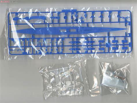 Cs 1085 2in1 Blue submarine blue steel i 401 plastic model images list