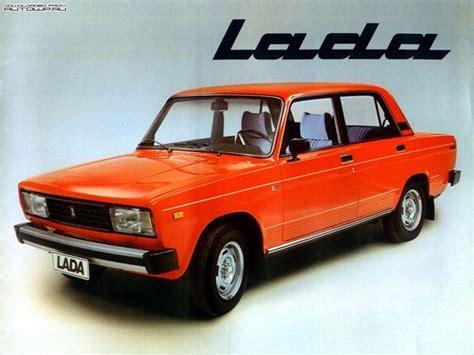 Auto Lada by Lada Auto Photo Lada