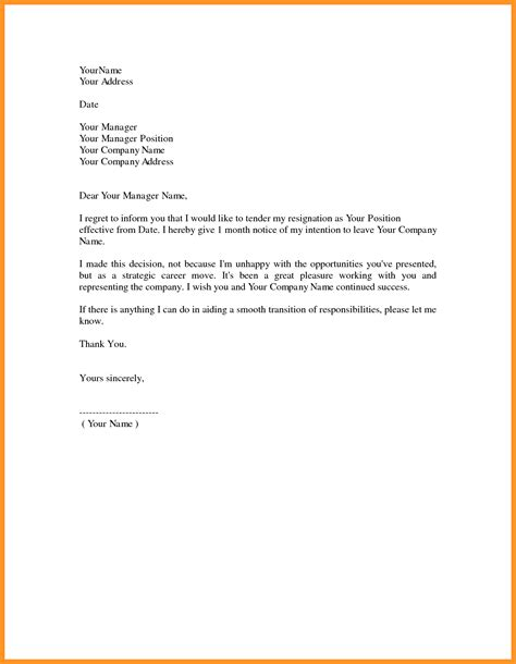 writing letter of resignation sle bio letter format