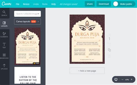 make a custom puja invitation card free canva