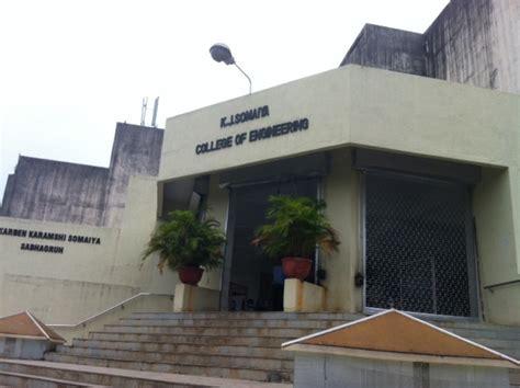 Kj Somaiya Mba Contact Number kj somaiya college of engineering kjsce mumbai