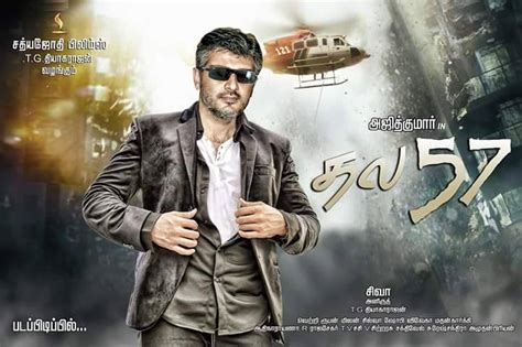 themes ringtones tamil thala ak 57 tamil movie official trailer ringtones