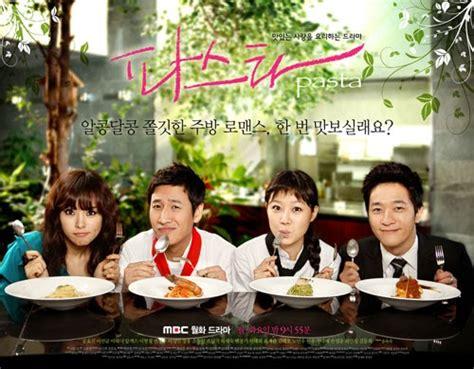 film korea bahasa indonesia sinopsis drama korea quot pasta quot episode 1 11 dalam bahasa