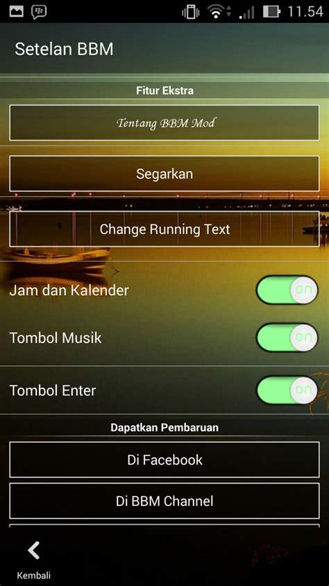 bbm transparan musik bbm new transparant versi 2 6 0 30 untuk android