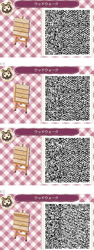 animal crossing pattern qr maker animal crossing new leaf qr code paths pattern i m the