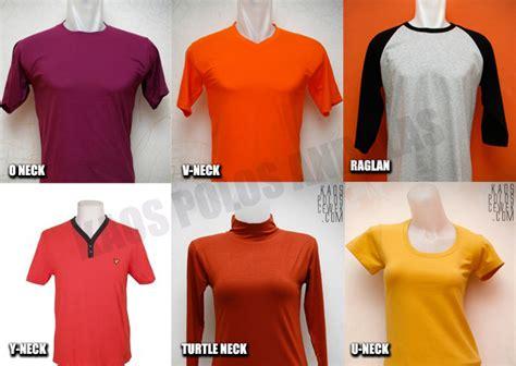 T Shirtkaos Edm U Neck 2 macam macam model bentuk potongan kaos polos grosir kaos polos murah dan terlengkap