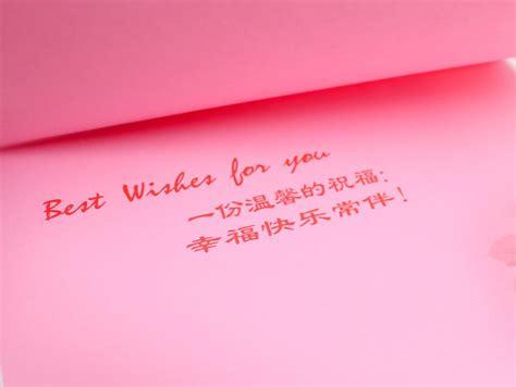 chinese lucky fish happy birthday card happy panda shop