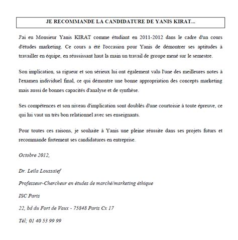 Lettre De Recommandation Marketing Lettre De Recommandation Marketing Cv Yanis Kirat